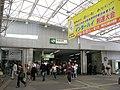 南越谷駅 - panoramio.jpg