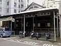 台中武德堂 (120424) - panoramio.jpg
