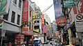 台北市南陽街Nanyang St,Taipei city - panoramio (19).jpg
