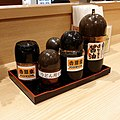 吉牛 はなまる 醤油も七味も2種類 うどん用七味 (16604322638).jpg