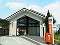 名柄郵便局(御所市) Nagara Post Office 2012.4.07 - panoramio.jpg