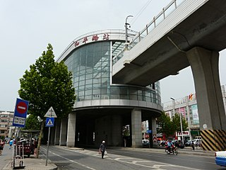 Heping Road station Railway station in China