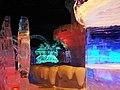 哈爾濱冰雪藝術館 Harbin Exhibition Hall of Arts and Crafts of Ice and Snow - panoramio.jpg