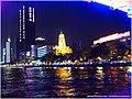 夜游珠江 - panoramio (22).jpg
