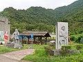 布農族文化館 Bunun Cultural Museum 05.jpg