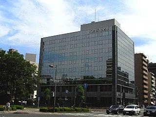 広島信用金庫の本店