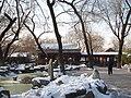 恭王府雪景 - panoramio.jpg