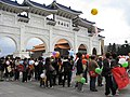 抗暖化大遊行 中正紀念堂自由廣場 20081206.jpg