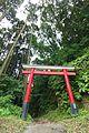 松尾神社 - panoramio (4).jpg