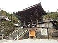 桜井市初瀬 長谷寺の仁王門 Niōmon, Hasedera 2011.10.17 - panoramio.jpg