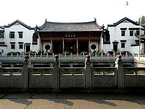 Guiyuan Temple - Guiyuan Temple
