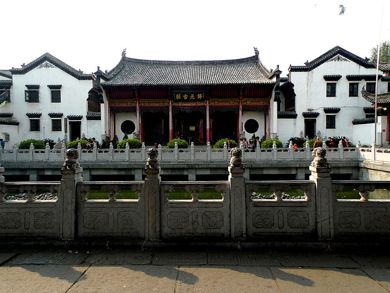 File:武汉归元禅寺.JPG