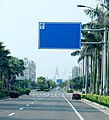 海南国际旅游岛——海口世纪大道景观() - panoramio.jpg