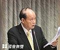 海基會董事長林中森於立院答詢.JPG