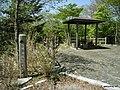犬越路はんの木園地 - panoramio.jpg