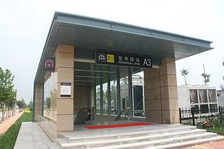 Dengzhoulu station metro station in Tianjin, China