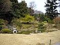 目黒区立菅刈公園:復原庭園 - panoramio.jpg