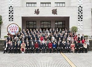 Ninth Legislative Yuan - 9th Legislative Yuan