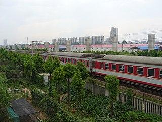 Xuanwu District, Nanjing District in Jiangsu, Peoples Republic of China