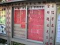 芝山嚴古蹟(士林區) - panoramio - Tianmu peter (24).jpg