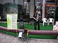 街頭藝人 - panoramio.jpg