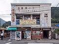 西東京バス サービスステーシヨン 2014 (15699305934).jpg
