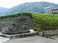 陽明山水會館 Calla Young Garden Resort - panoramio.jpg