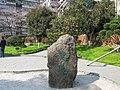 马鞍池公园的樱花园 - panoramio.jpg
