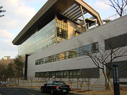 Exterior of National Library of Korea located in the Banpo district