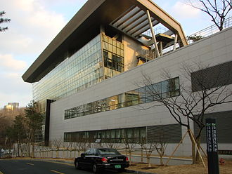 National Library of Korea - Exterior of National Library of Korea