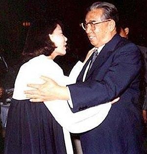 Lim Su-kyung - Lim Su-kyung meeting Kim Il-sung
