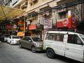 0044jfCity Rizal School Binondo Manila Streets Landmarksfvf 04.JPG