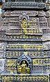 072 Golden Buddhas (9219182885).jpg