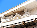 07Parthenon Detail02.jpg