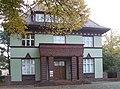 08-Köp. Bank, Kaulsdorf.jpg