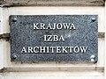 1,2,4 Foksal Street in Warsaw - 05.jpg