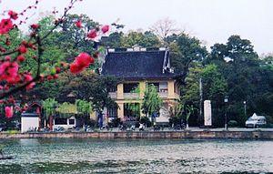 Du Yuesheng - Former residence of Du Yuesheng, a historic house in Hangzhou, Zhejiang.