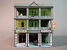 Scratch building - Wikipedia