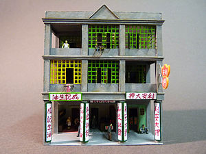 Scratch building - A scratch-built 1:150 model of Hong Kong's 'Tong Lau' tenement building.
