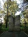 1. Пам'ятний знак на честь 400-річчя книгодрукування; Острог.JPG