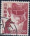 100Yen stamp in 1949.JPG