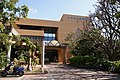 120214 Okinawa Prefectural Library Naha Okinawa pref Japan02s3.jpg