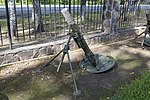 120 mm mortar in Museum of technique 2016-08-16.JPG