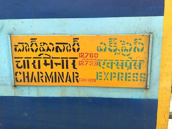 rail transport in andhra pradesh