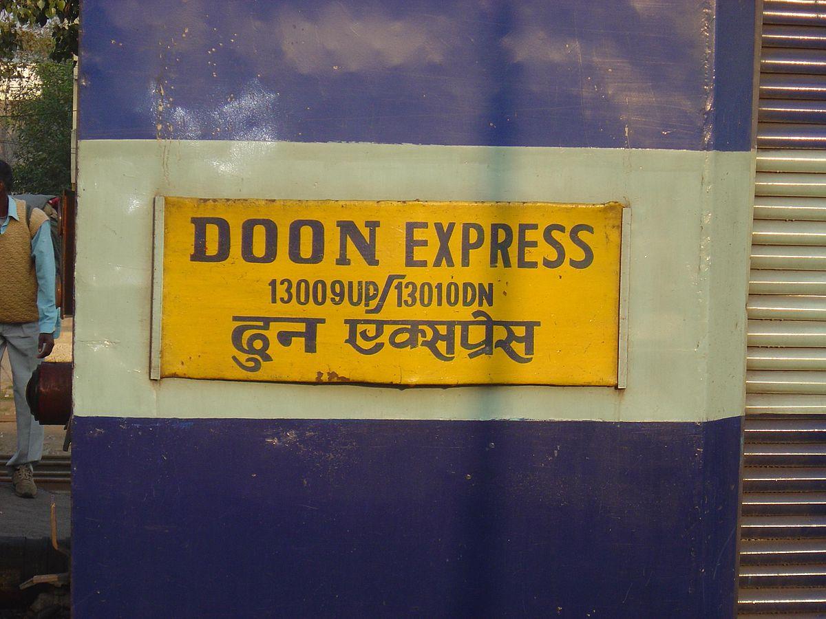 Doon Express Wikipedia