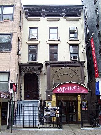Repertorio Español - Entrance to the Repertorio Español Theater