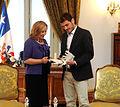14-6-2011 Visita Iker Casillas (5833107099).jpg