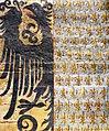 1414 - 2014. 600 Jahre Chorhalle des Aachener Doms. Stiftswappen von 1486.jpg