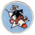 152d-figher-interceptor-squadron-ADC-AZ-ANG.png