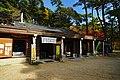 171125 Futatabi Park Kobe Japan12s3.jpg